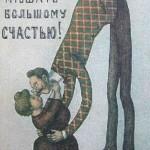Семейное счастье на ретро-открытках
