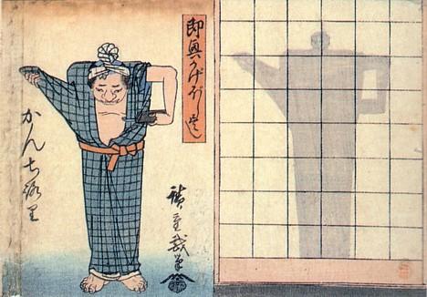 Японские теневые гравюры каге-э (кage-e) -