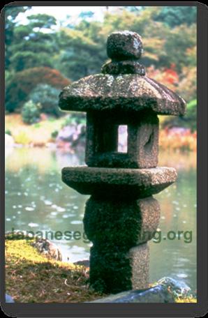 http://www.japanesegardening.org/lanterns/oribe_katsura.png