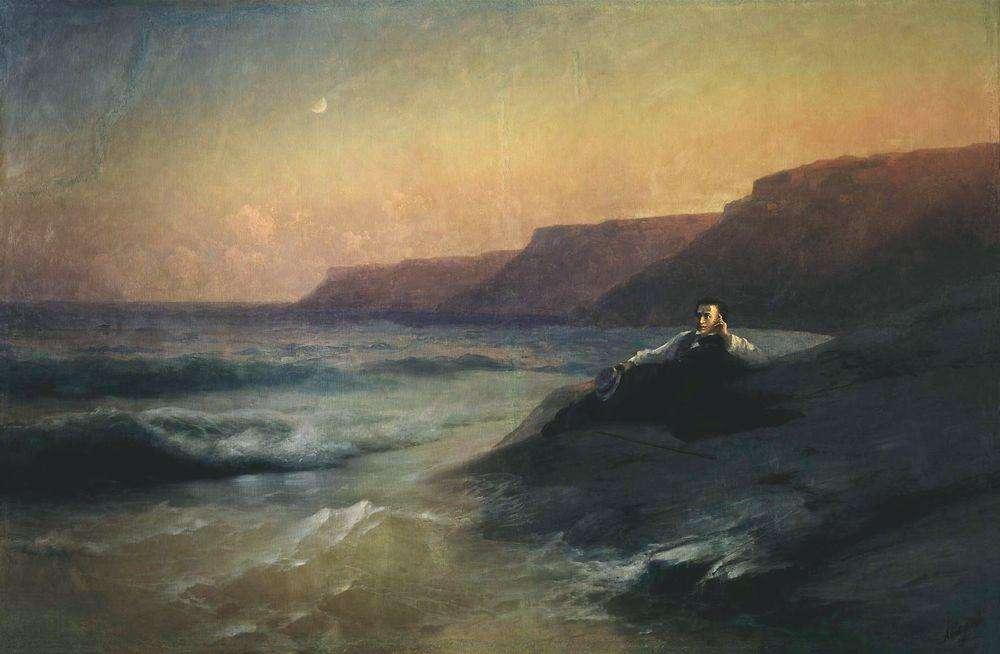 Иван Айвазовский. Пушкин на берегу моря. 1887 г.