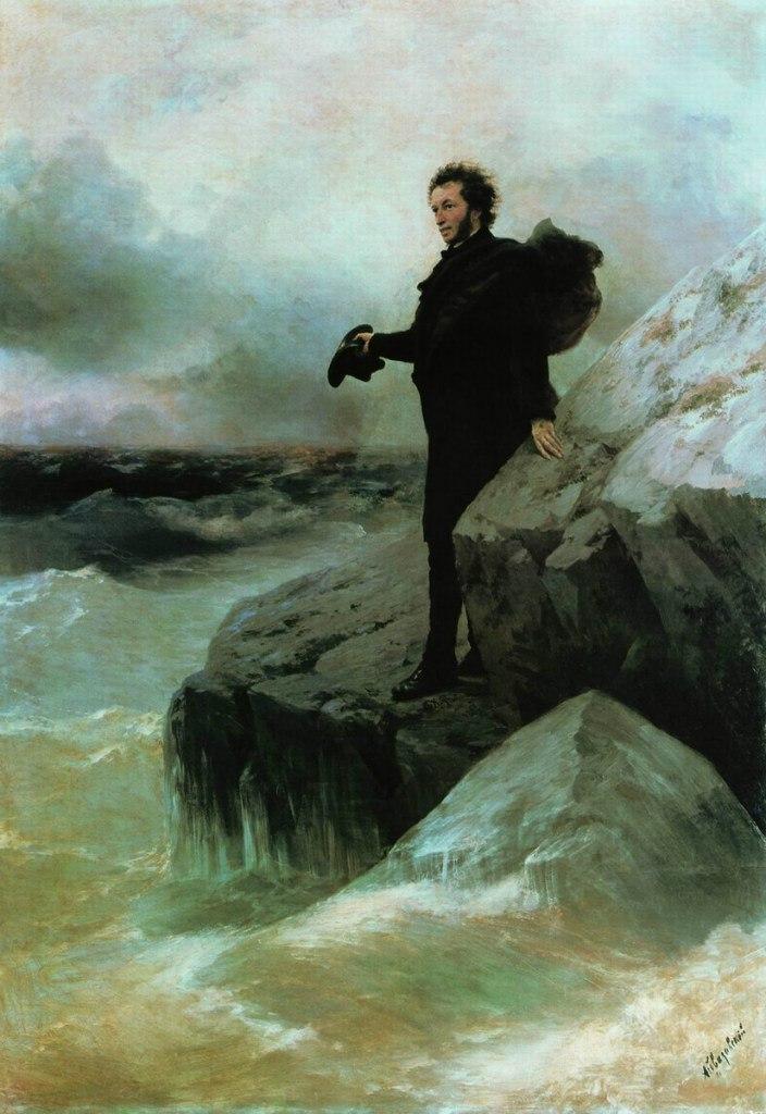И.К.Айвазовский, И.Е.Репин. «Прощание Пушкина с морем». 1877.