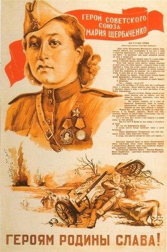 плакат про войну СССР