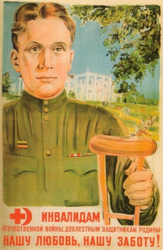 Г. Шубина. 1946