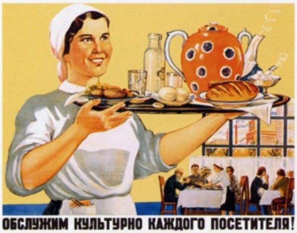 Воспитание культуры повсеместно. 1948