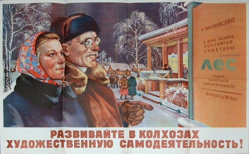 Галина Шубина. 1959