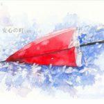 Пишем зонтик акварелью поэтапно